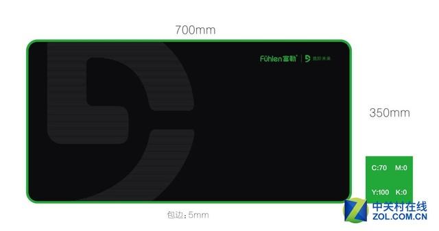 光磁微动新专利 富勒G90上市京东仅99元