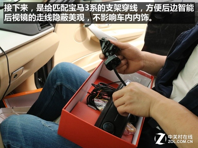 汽车后视镜调节电路图分析