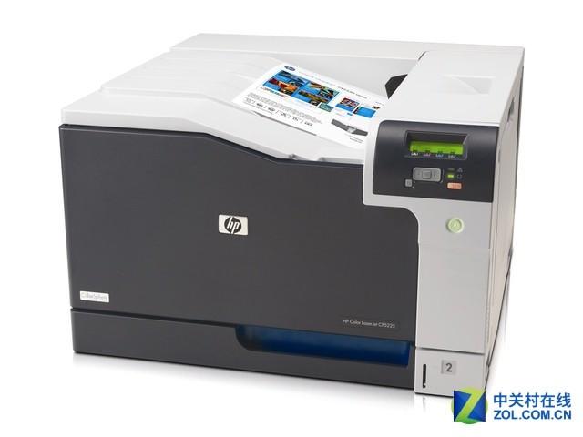 节能高效办公 HP CP5225n彩激促销9600