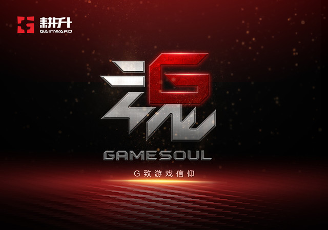 游戏首选 耕升GTX 1060G魂限时抢购中