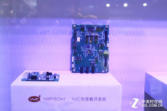 助力YunOS万物互联的云芯片有何能耐