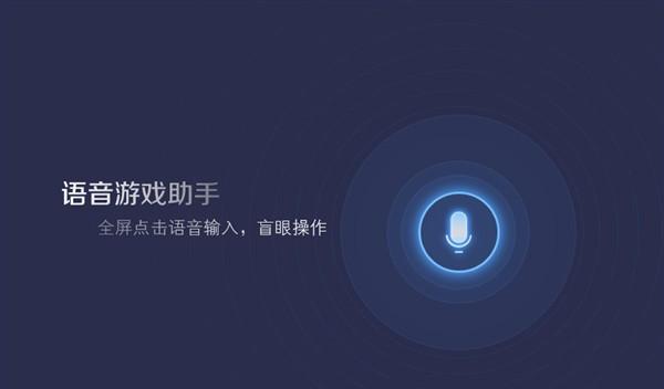 瞄准苹果谷歌!华为开发自主语音助手