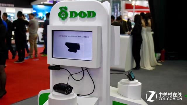 dod 记录仪的拥护者  台湾品牌