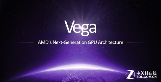 新卡还是新U?AMD3月初再办辣椒素大会