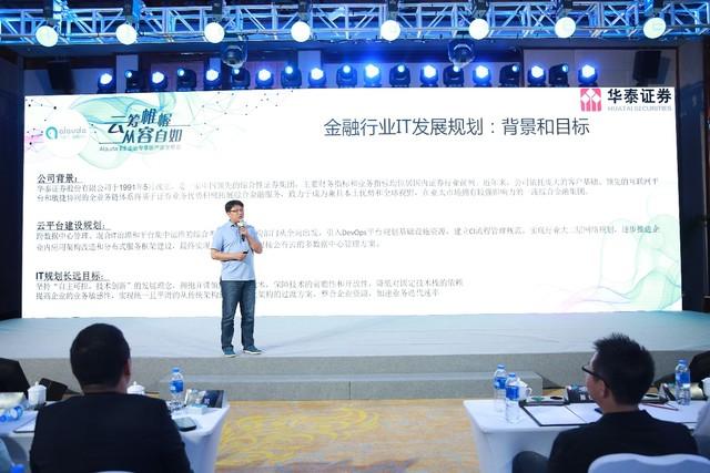 灵雀云发布Alauda EE 助力企业打造持续创新能力