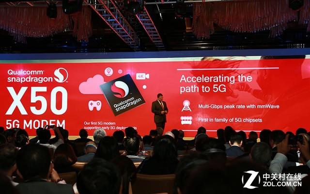 2018年有5G手机 Qualcomm骁龙X50发布