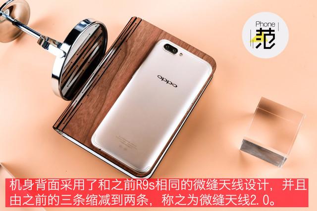 OPPO R11全新登场 各价位超值手机力荐