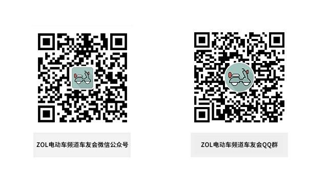 2017中国民企500强发布 超威天能上榜