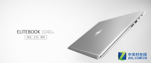 HP造了一台黑科技堪比iPhoneX的商用本