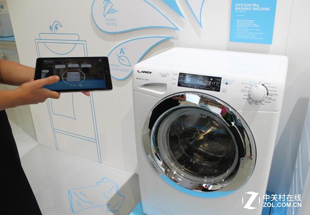 IFA展洗衣机没有按键!教你正确打开方式