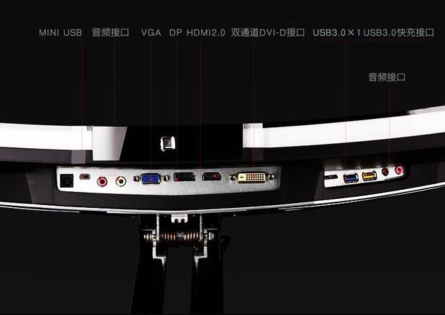 以2抵2000,AG352QCX显示器京东预售霸气开启