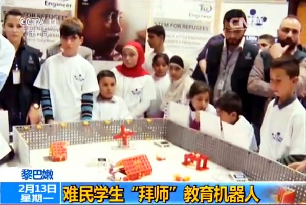 教育机器人让战火中的孩子重燃希望