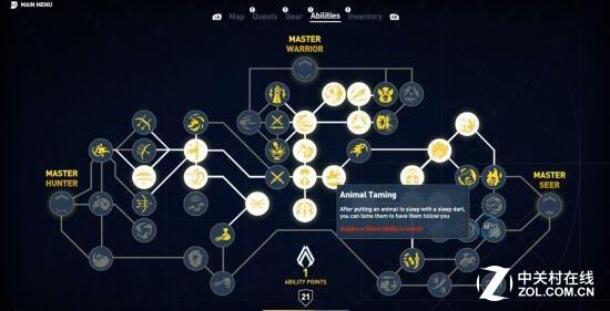 《刺客信条:起源》三大分支技能树解析