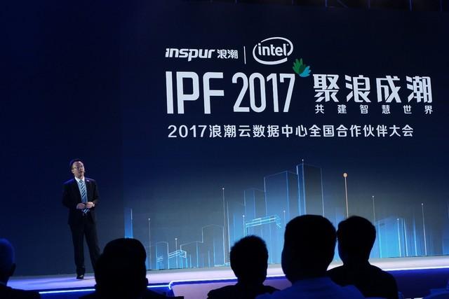 王峰:驱动生态发展 与合作伙伴共赢智慧未来