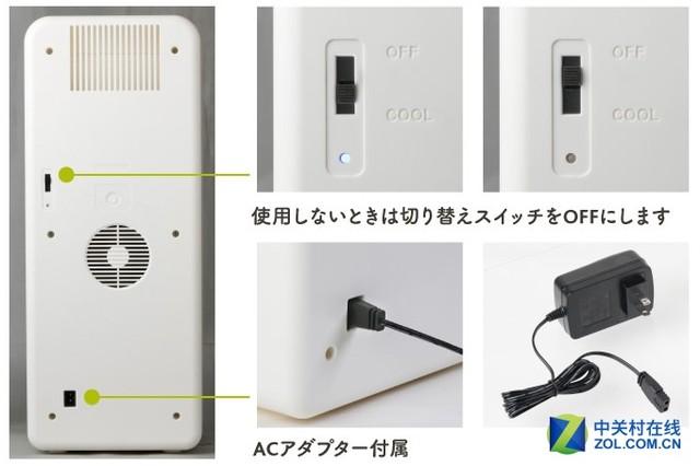 单手竟然能拎起!日本迷你冰箱正流行