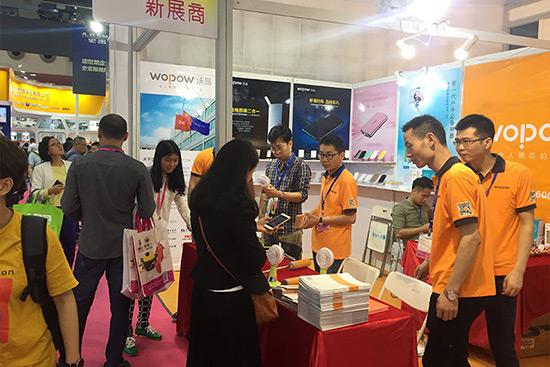 沃品精彩亮相2017深圳礼品展