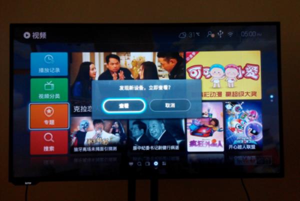 乐视电视性价比如何_怎么第三方软件