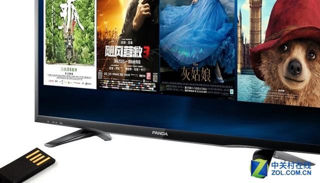39英寸液晶电视报价_熊猫
