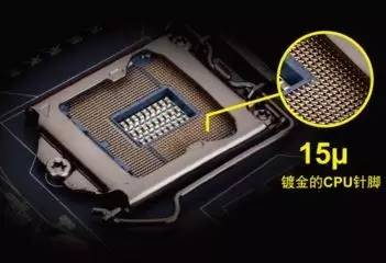 乐天网咖!广州首家技嘉B250+7代i5网吧