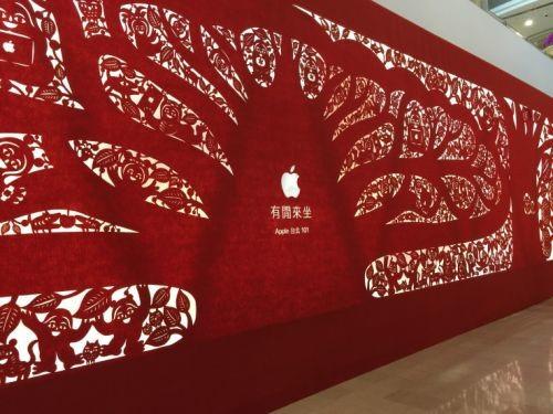 库克:台湾首家苹果商店即将开业 坐落台北101