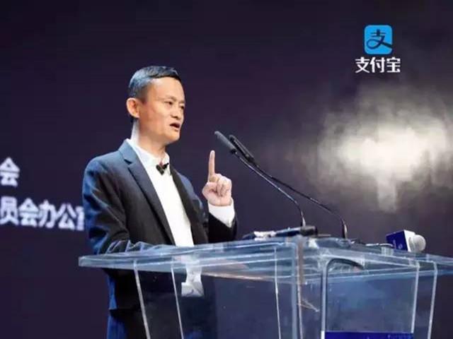 马云:阿里未来服务20亿人成第5大经济体