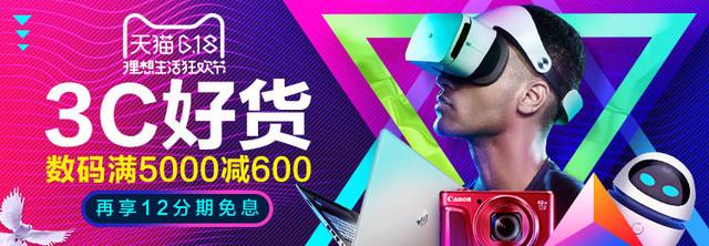 热门手机Top30排行榜