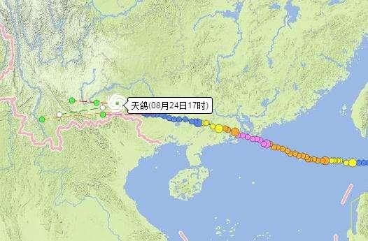 ▲葵花-8号卫星25日06时00分监测到的卫星云图-第14号台风帕卡 预计图片