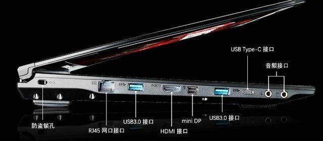 强悍游戏性能 微星GP62MVR京东8599秒杀