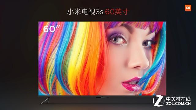 引领人工智能电视 60吋小米电视3s发布