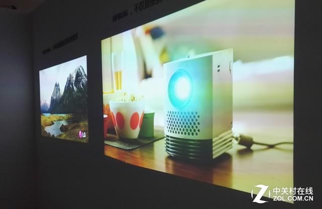 市场迎来大玩家 LG微投影目标高端市场?