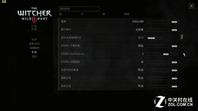 四款大作鏖战 雷蛇灵刃游戏性能测试