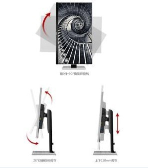 LUVIA卢瓦尔专业显示器还原清晰亮丽视界