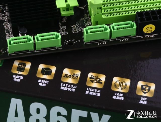 AMD四核神器标配 铭瑄爆款A86热卖328元