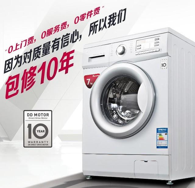 时尚纤薄真洁净 LG滚筒洗衣机仅2499元