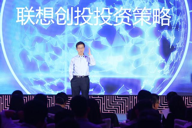 联想创新的第三根支柱——联想创投来啦