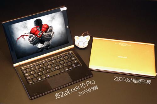 性能大幅提升!X7芯昂达oBook10 Pro