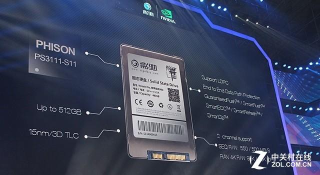 影驰嘉年华2015:HOF PCIe SSD曝光
