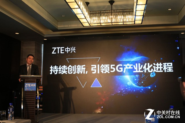 中兴MWC祭出5G大招  千兆手机首次尝鲜