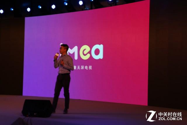 极米钟波:imea无屏电视要销售10万台