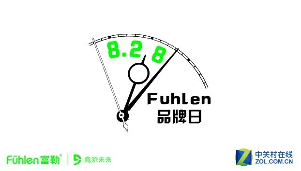 8.28富勒品牌日 带你看不一样的富勒