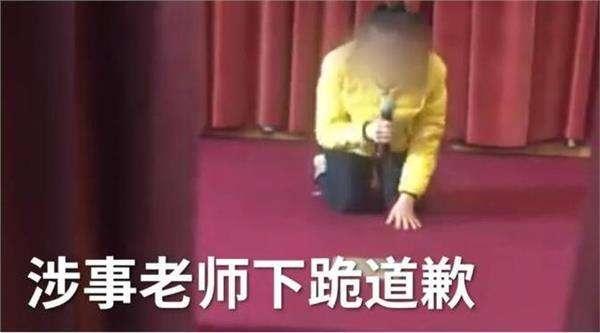携程回应幼儿园虐童事件:三个月核查!