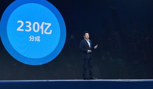 腾讯开放战略升级 三百亿扶持内容创业者