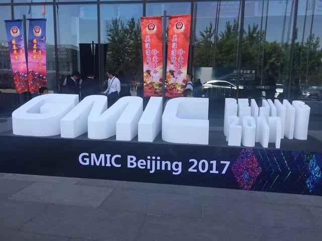 5家法企亮相GMIC 借势进军中国数字产业