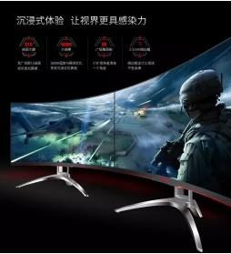 """""""超级电竞""""AGON爱攻AG322QCX显示器霸气上市"""