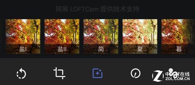 拍出文艺范 一加3修图LOFTCam滤镜试用