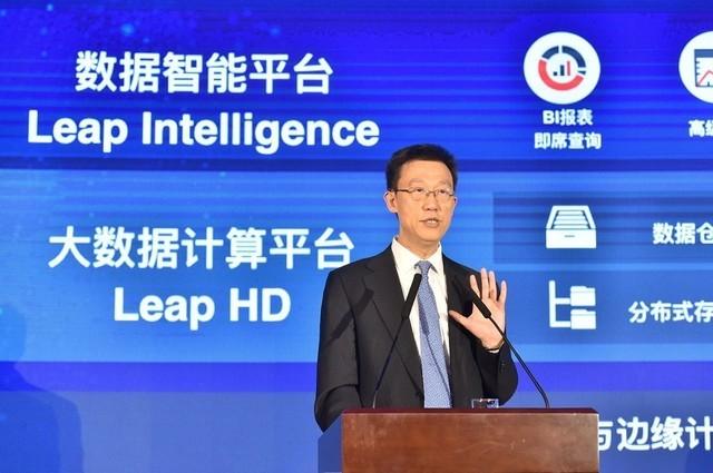 筑梦2025 工业大数据产业应用联盟成立