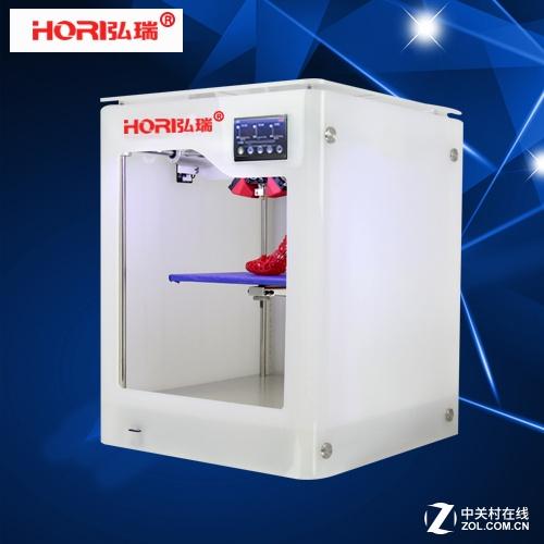3D打印机,3D打印技术,3D沙虫网