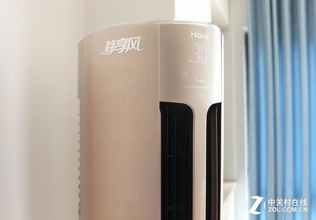 诠释健康舒适家居生活 海尔静享风空调深度评测