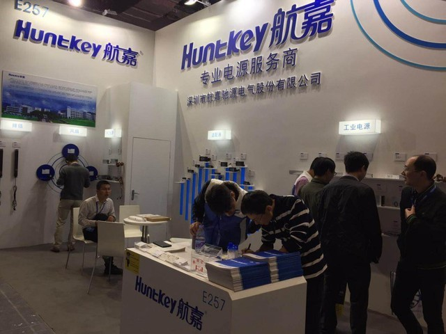 航嘉亮相第十九届中国国际工业博览会