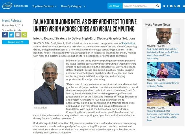 AMD首席架构师加入Intel开发高端显卡